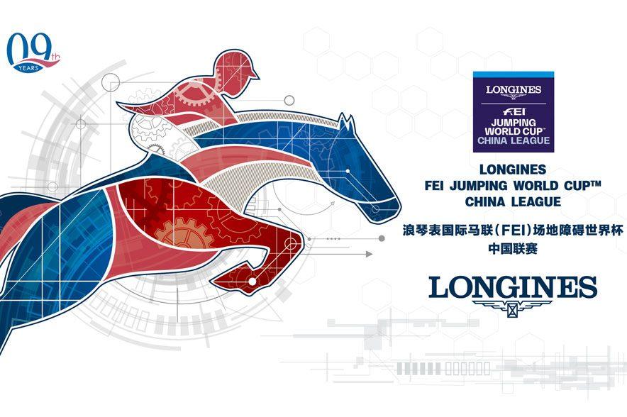 Das Finale der Longines FEI Jumping World CupTM – China League, findet vom 4. - 7. Oktober im Chaoyang Park, im Zentrum Pekings statt. © CJM/EN GARDE